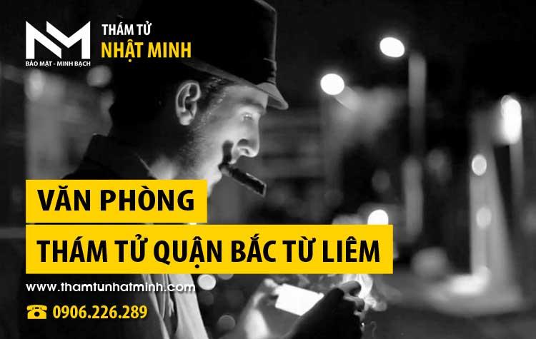Văn phòng thám tử tư Nhật Minh tại Quận Bắc Từ Liêm, Hà Nội. Địa chỉ Uy tín & Tin cậy trong hơn 14 năm phát triển. ☎ 0906.226.289 #thamtu #thamtutu #thamtunhatminh #hanoi #vietnam